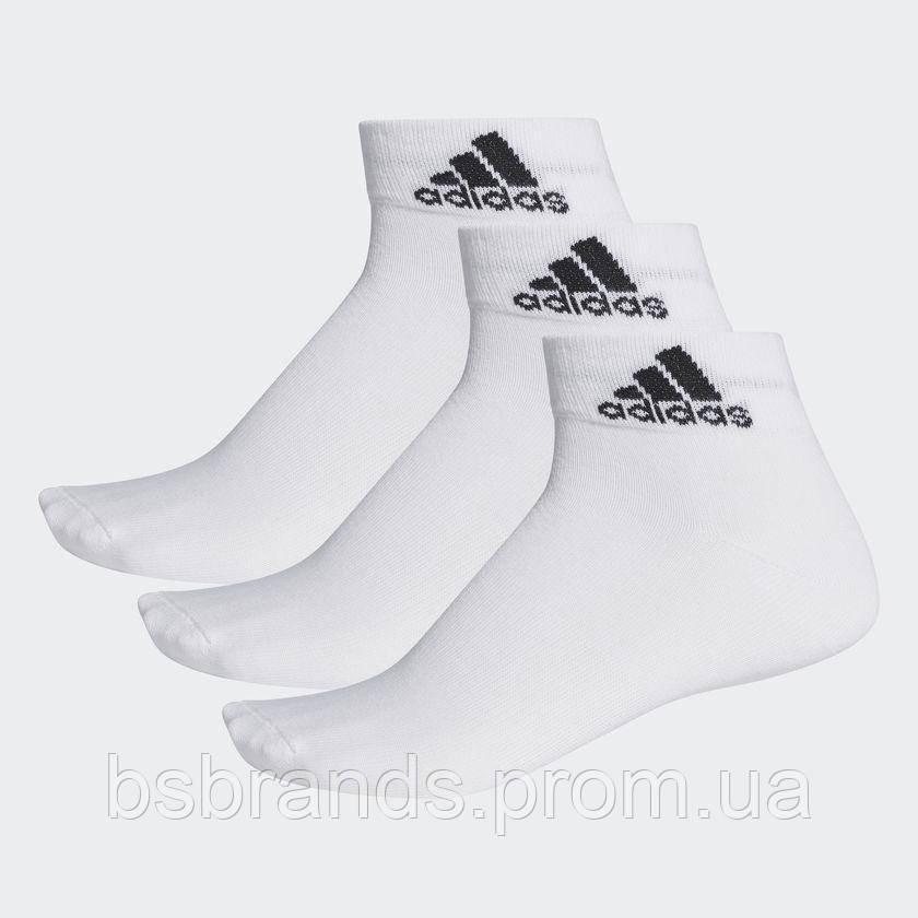 Спортивные носки Adidas PERFORMANCE