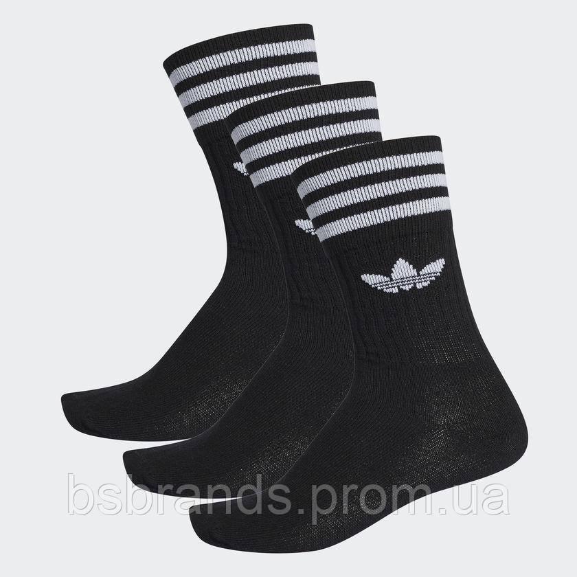 Спортивные носки Adidas SOLID