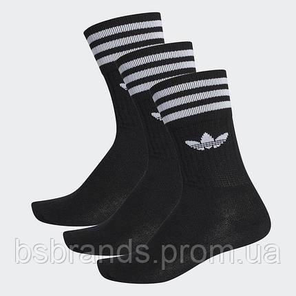 Спортивные носки Adidas SOLID, фото 2