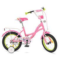 Велосипед детский PROF1 12д. Y1221 Розовый
