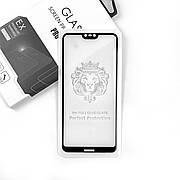 Захисне скло Full Cover 2.5 D Premium Nokia 6.1+ Plus Black