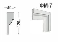 Фасадный молдинг (наличник) Фм-7