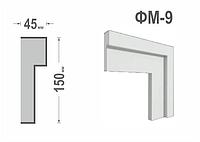 Фасадный молдинг (наличник) Фм-9