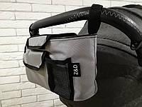Сумка-органайзер Z&D для коляски Серый