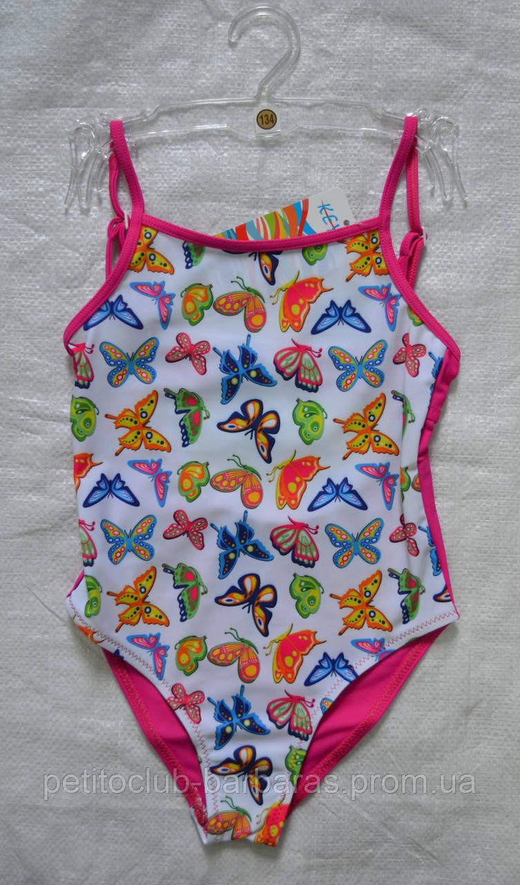 """Цельный купальник для девочки """"Butterfly"""" розовый р.134-146 (KEYZI, Польша)"""