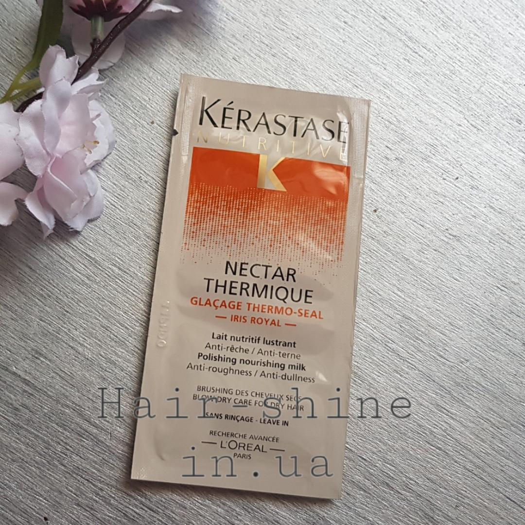 Термоактивный уход для сухих волос Kerastase Nutritive Nectar Thermique 10 ml
