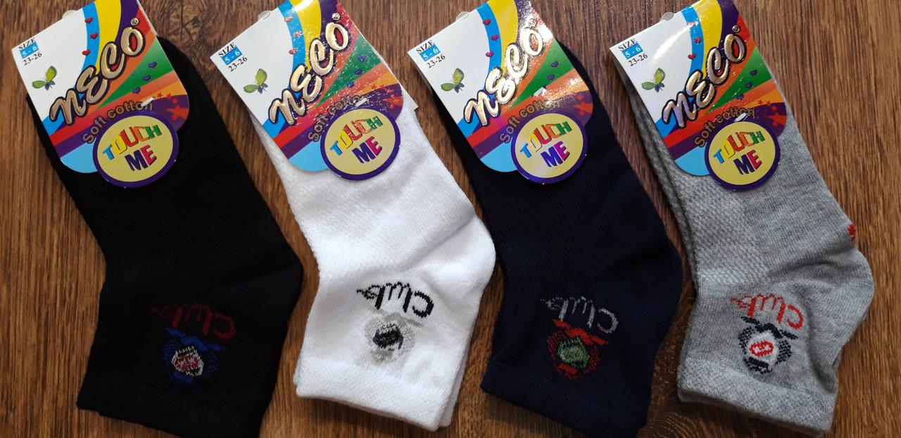 """Шкарпетки дитячі стрейчеві,сітка """"Neco"""", Туреччина хлопчик"""