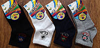 """Шкарпетки дитячі стрейчеві,сітка """"Neco"""", Туреччина хлопчик, фото 1"""