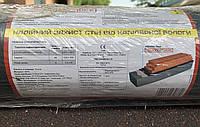 Гидропояс HDPE для фундамента (0,5х30), фото 1