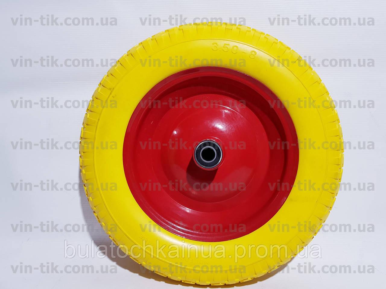 Колесо для тачки пенополиуретан 3.50-8
