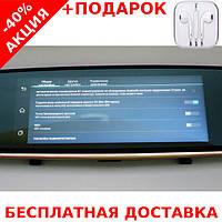 """D35 / K35 DK35 Зеркало заднего вида регистратор 7"""" 2 камеры GPS навигатор + наушники iPhone 3.5"""