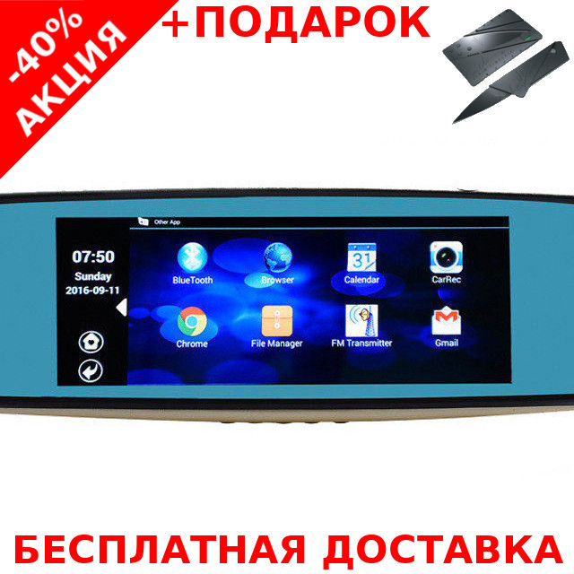 """D35 / K35 DK35 Зеркало заднего вида регистратор 7"""" 2 камеры GPS навигатор + нож-визитка"""