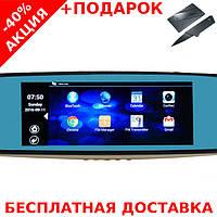 "D35 / K35 DK35 Зеркало заднего вида регистратор 7"" 2 камеры GPS навигатор + нож-визитка, фото 1"
