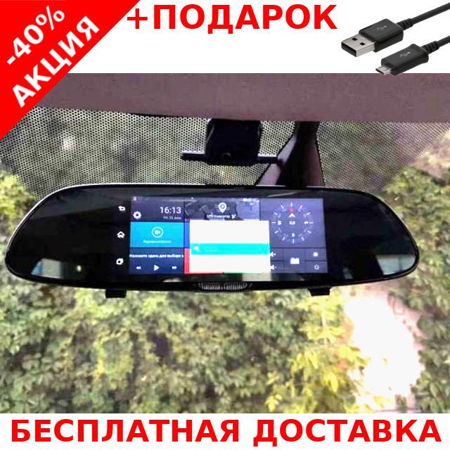 """D35 / K35 DK35 Зеркало заднего вида регистратор 7"""" 2 камеры GPS навигатор + зарядный USB - micro USB кабель"""