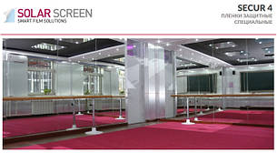 Защитная специализированная прозрачная пленка Solar Screen Secur 4, 125 мкр. светопропускаемость 85% 1.524 м