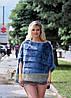 Женский меховой свитер из голубой норки, фото 2