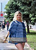 Женский меховой свитер из голубой норки, фото 3