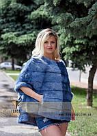 Женский меховой свитер из голубой норки
