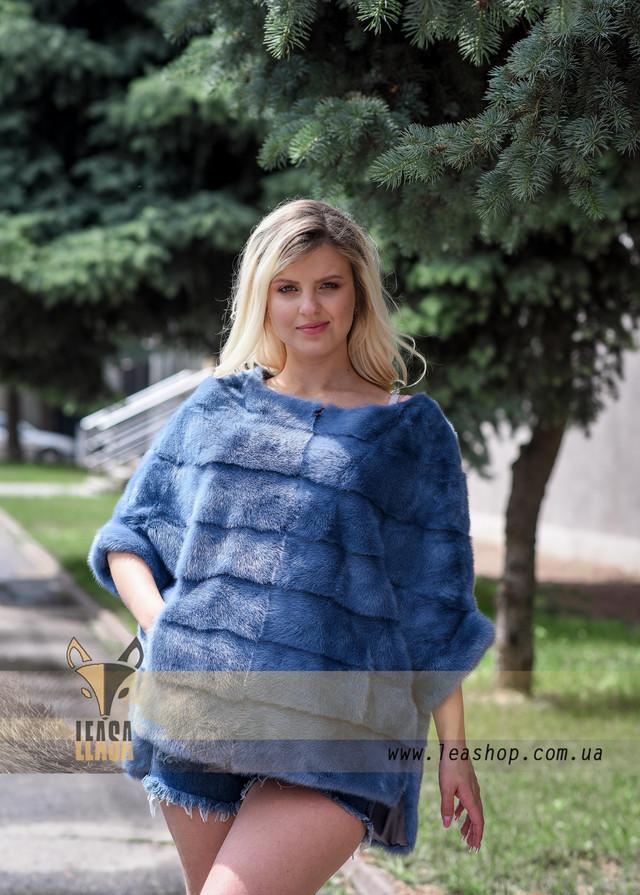 Женский меховой свитер из натуральной норки