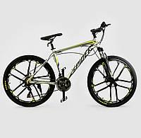 """Велосипед Спортивный CORSO 26""""дюймов JYT 006 - 2220 GREY-YELLOW SPIDER Алюминий, 21 скорость"""