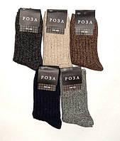 Носки шерстянные купить D-02-06 Z. В упаковке 12 пар