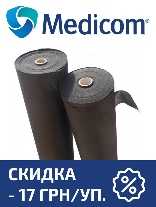 Одноразовая простынь в рулоне черная MEDICOM Economy 20г/м.кв 60 х 100