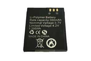 Аккумуляторная батарея для смарт-часов UWatch GT08 350 мАч (hub_IQFt57573_my)
