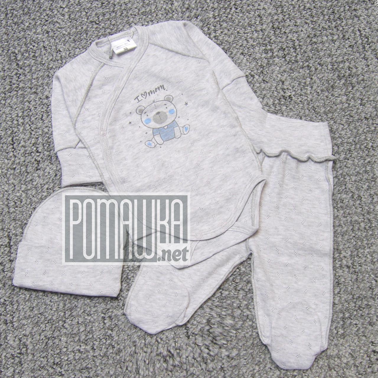 Комплект на выписку р 56 0-1 месяц с дырочками летний лето детский для новорожденных МУЛЬТИРИП 4763 Серый