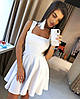 Женское платье купить брители солнце 42-50Р