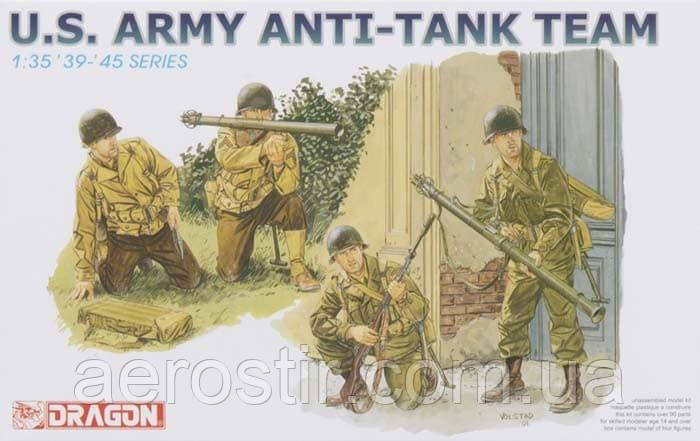 US ARMY ANTI-TANK TEAM 1/35 Dragon 6149