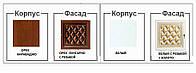 """Тумба ТВ 1,73 Новіта Novita Скай / Тумба ТВ """"Новита"""" Скай"""