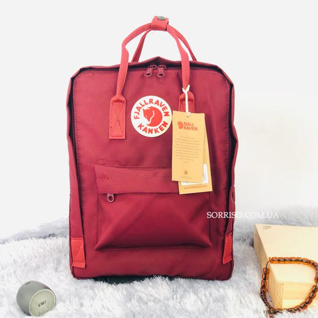 Рюкзак Kanken Fjallraven Classic, портфель, сумка, копия, бордовый
