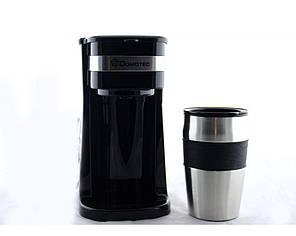 Капельная кофеварка DOMOTEC MS-0709 700ВТ (45127)