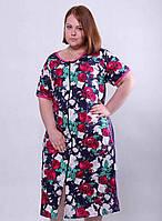 b1d70f3634a9 Домашняя одежда больших размеров в Украине. Сравнить цены, купить ...