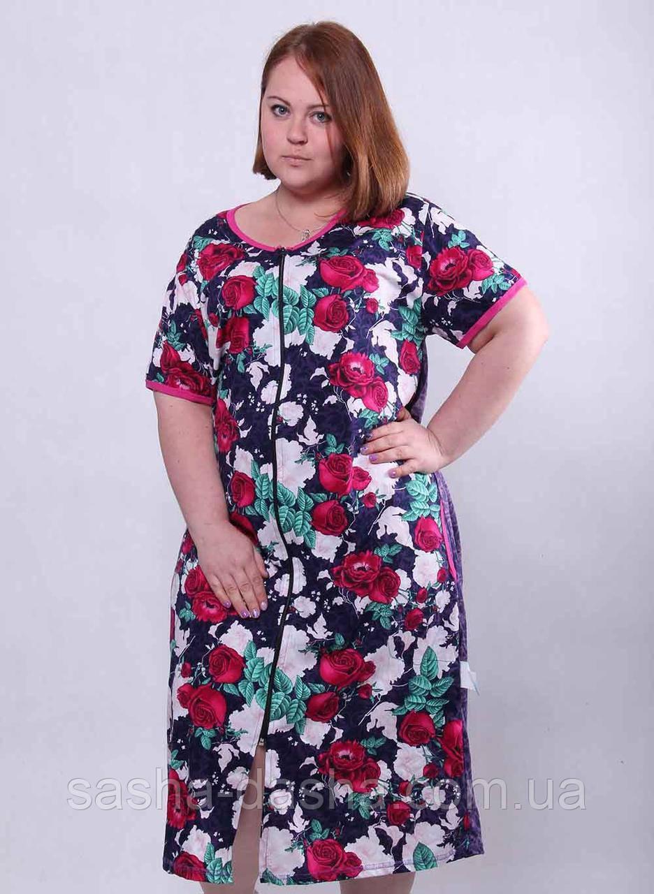 dfe3789601361 Халат женский летний для дома. Интернет-магазин одежды для всей ...