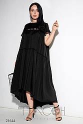 Ярусное платье со вставкой кроше