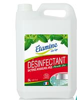 """Средство для мытья и дезинфецирования поверхностей """"HYGIENE +"""" органическое Etamine du Lys,5л"""
