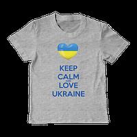 Футболка детская Keep Calm and Love Ukraine, фото 1