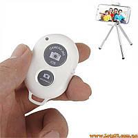 Пульт для селфи (беспроводной bluetooth-брелок для груповых фото, кнопка для сэлфи)