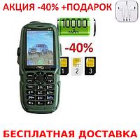 Мобильный телефон Land Rover Hope S23 3 sim + Power Bank 10000 mah + наушники iPhone 3.5, фото 1