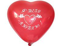 Воздушные шары Gemar Сердце