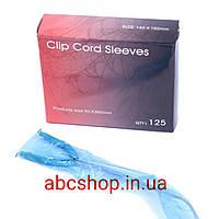 Барьерная защита на провод клип-корд CS-300 (125 шт)