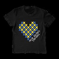 Детская футболка принт -  Моя країна Україна