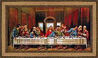 Гобеленовая картина Тайная вечеря 80х140