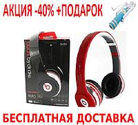 Наушники Beats S450 Bluetooth 50 Оriginal size беспроводные + монопод селфи-палка, фото 1