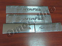 Накладки на внутренние пороги (на пластик) Hyundai santa fe (хундай санта фе) 2006-2012 с лого, нерж.