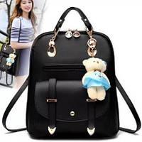 Рюкзак женский с мишкой Тедди и бантиком Наоми