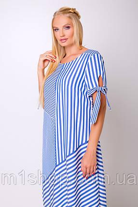 Женское свободное полосатое платье больших размеров (Лира lzn), фото 2