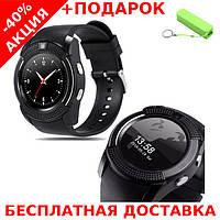 Наручные часы Smart V8 Умные часы - фитнес трекер Original + powerbank 2600 mAh, фото 1