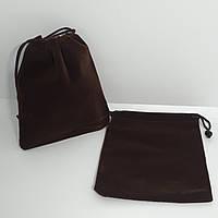 Мешочек  подарочный для украшений прямоугольный из бархата 10х12 см